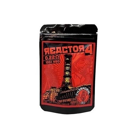 RECTOR 4 0.22 OHMS - CHARROCOILS