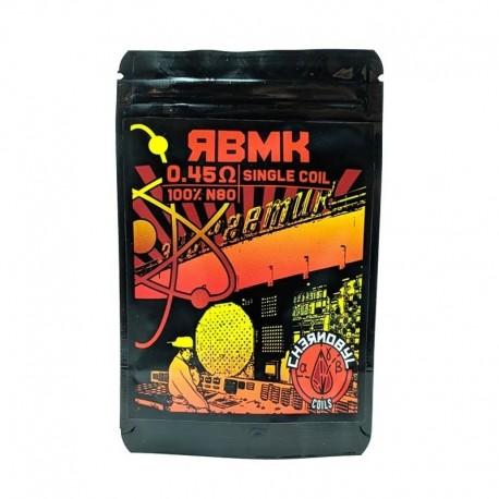RBMK 0.45 OHMS - CHARROCOILS